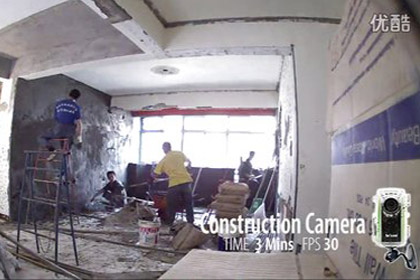 Construction Camera House Decoration Time Lapse