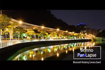 Brinno Pan Lapse (ART200)- Da Hu lake (Night)